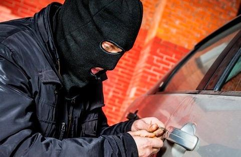 seguro de robo de auto